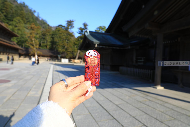 山陰 島根旅遊-出雲大社.含交通攻略:祈求姻緣必訪的超靈神社 @愛旅行 - 右上的世界食旅