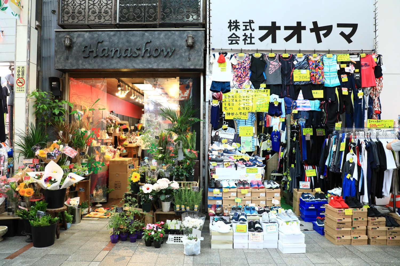 東京 十条旅遊:孤獨的美食家.TABELOG百大甜點-だるまや餅菓子店 抹茶紅豆刨冰&十条銀座商店街(孤獨美食家第二季第十集) @愛旅行 - 右上的世界食旅