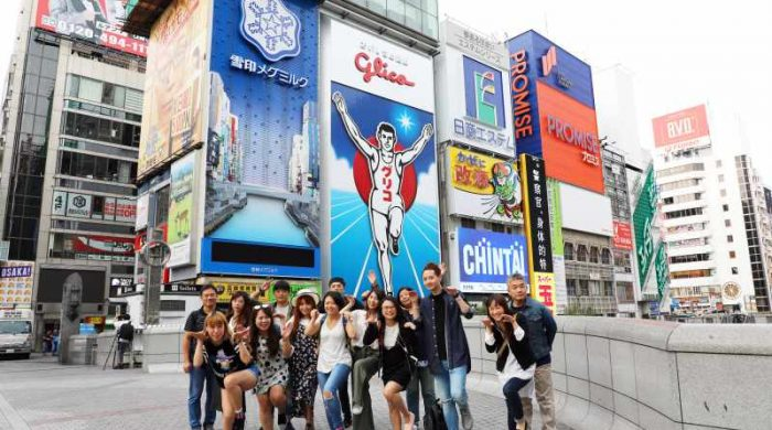 大阪旅遊懶人包:住宿、美食、景點、購物100處全攻略 @就愛去日本 - 右上的世界食旅