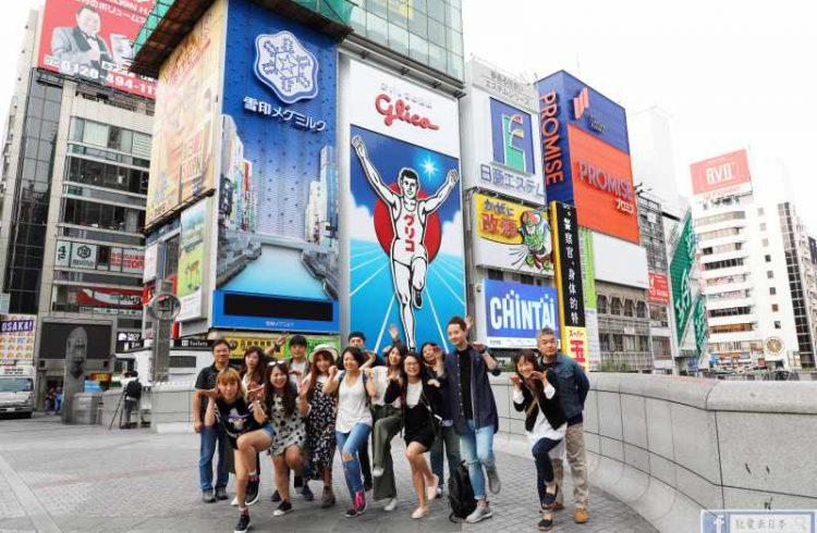 大阪旅遊懶人包:住宿、美食、景點、購物100處全攻略 @愛旅行 - 右上的世界食旅
