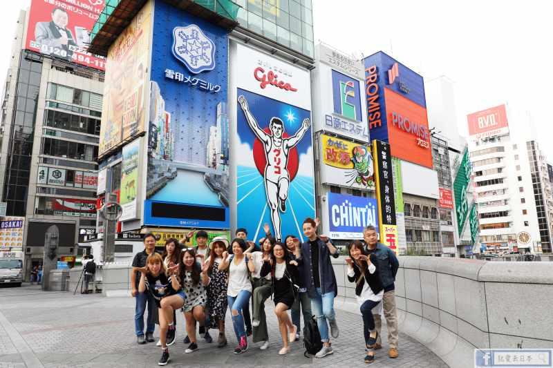 大阪旅遊懶人包:住宿、美食、景點、購物100處全攻略 @右上的世界食旅