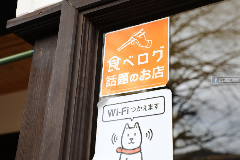 島根 津和野美食-黑色稻荷壽司.創立90年最古老食堂:美松食堂 @愛旅行 - 右上的世界食旅