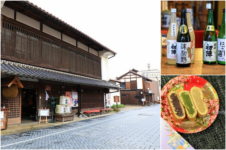 島根 津和野散步:看鯉魚、逛老街、賞清酒、買甜點的滿足之旅 @右上的世界食旅