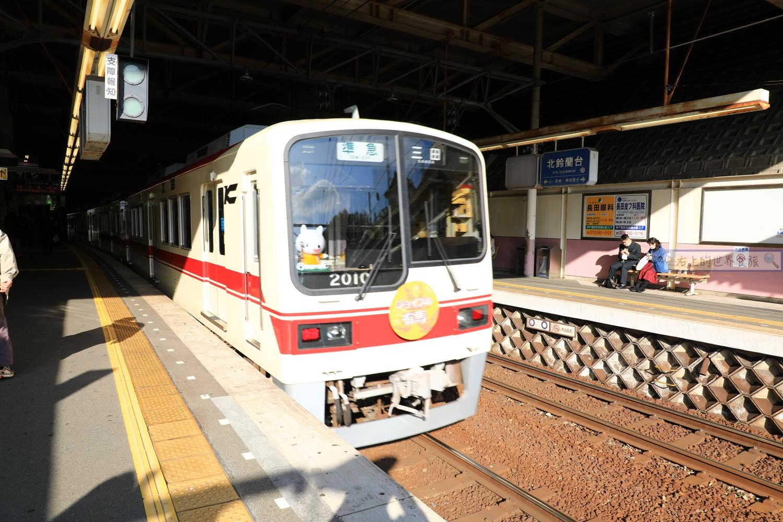兵庫 神戶旅遊-神戶市立植物園怎麼去?CP值很高的賞楓看花踏青景點 @愛旅行 - 右上的世界食旅