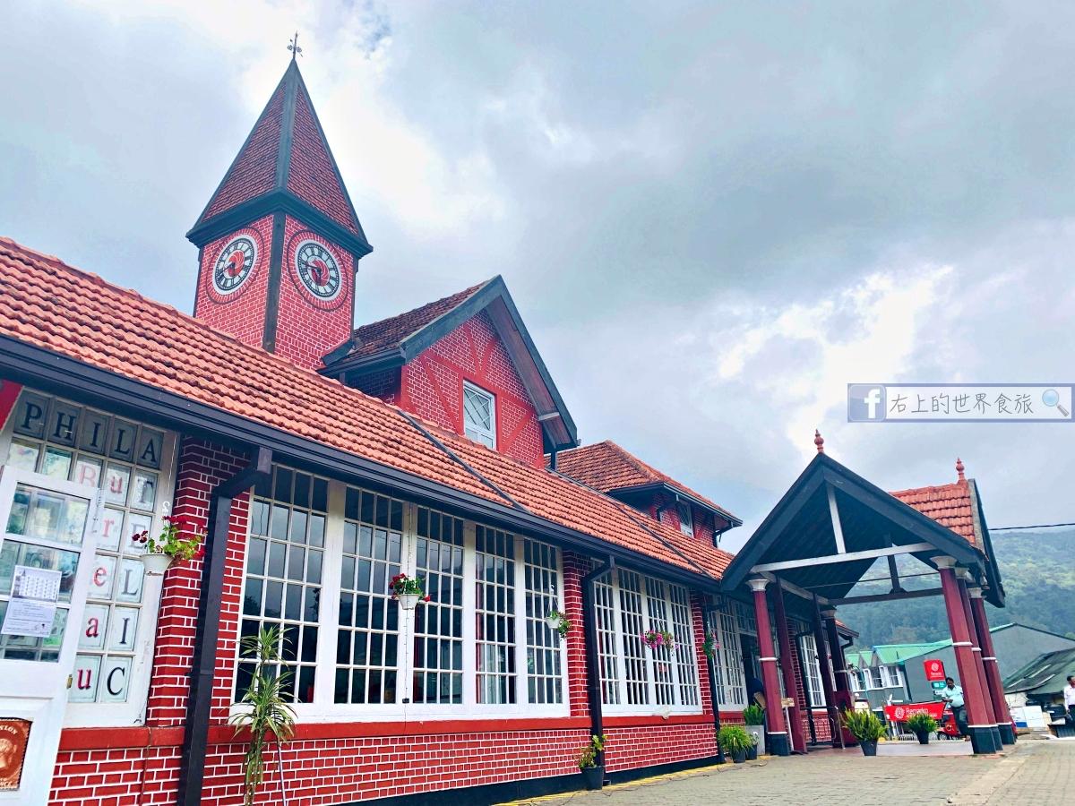 斯里蘭卡6|努沃勒埃利耶(Nuwara Eliya) 粉紅郵局.中央市場巡禮與當地人午餐.入住Ella民宿俯瞰茶園美景