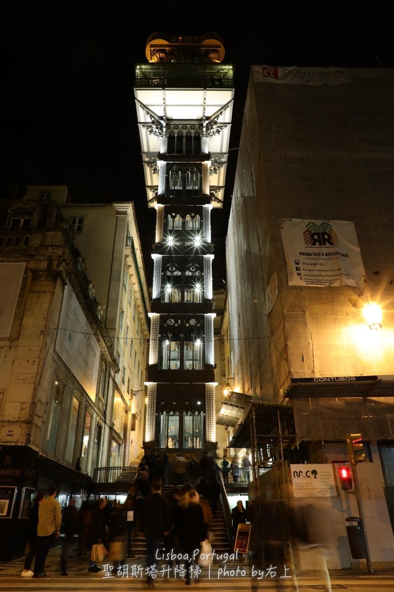 葡萄牙首都 里斯本:交通 景點 住宿 行前須知總整理 @右上的世界食旅