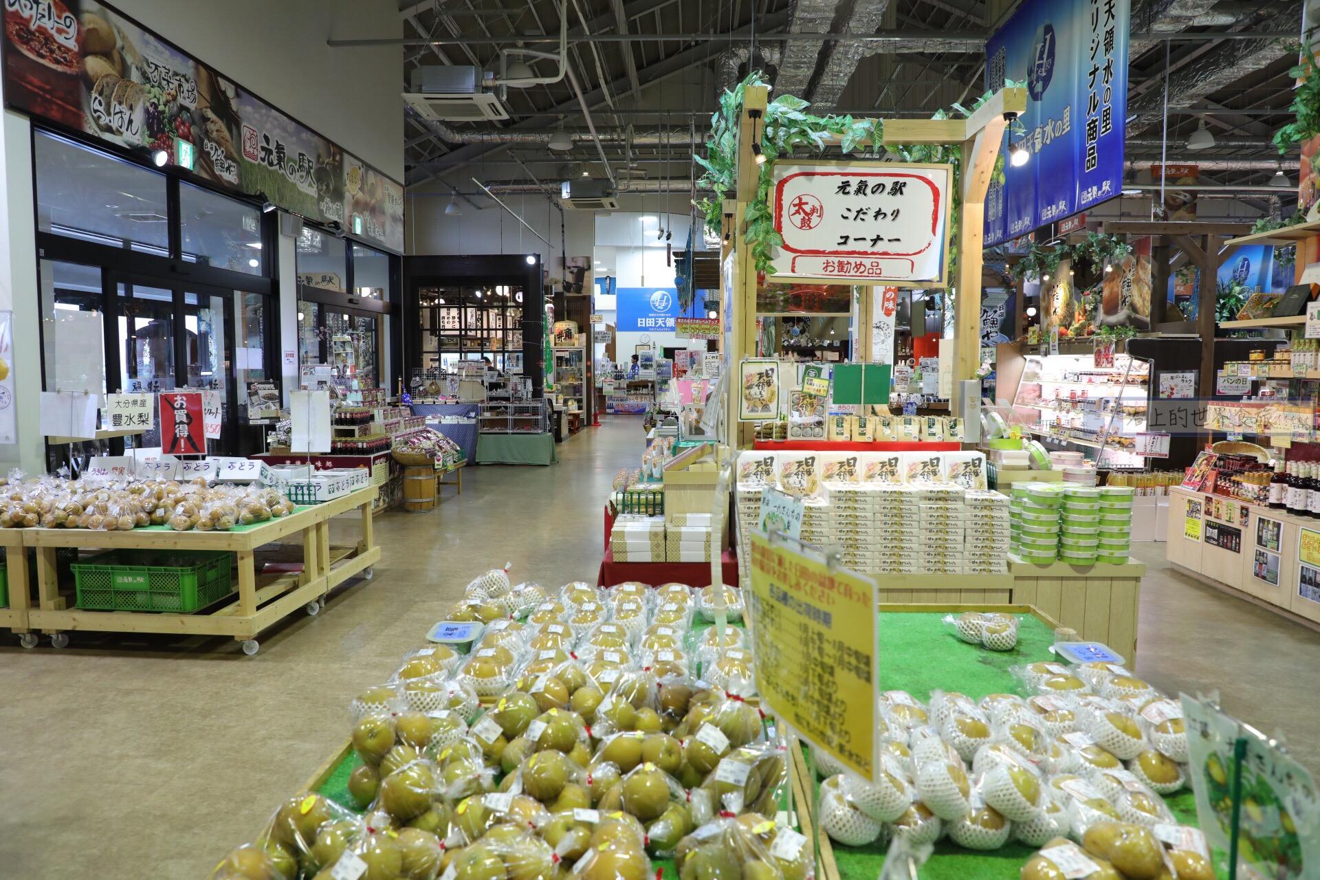 SUNQPASS玩遍九州-福岡.大分.日田.熊本.阿蘇6天溫泉美食行程 @右上的世界食旅