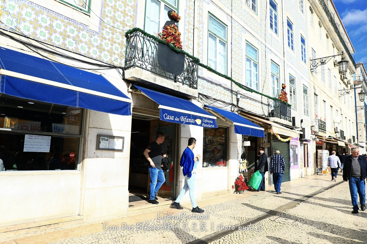 里斯本最熱鬧的龐巴爾下城一日遊:羅西歐廣場/無花果廣場/里斯本一街/商業廣場/自由大道/必吃UMA海鮮燉飯 @右上世界食旅
