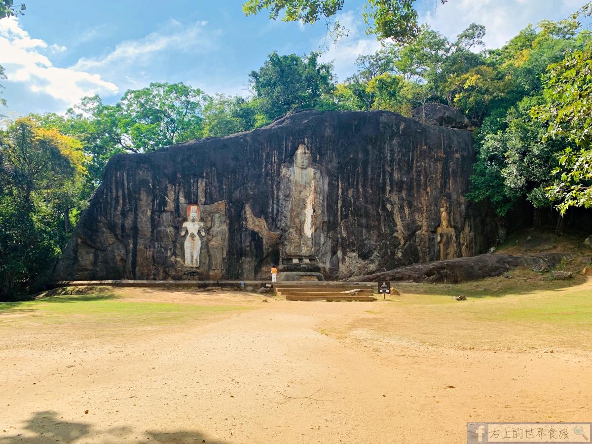 斯里蘭卡9|千年遺跡.最古老也最大的石刻佛像與絕美湖泊:Buduruwagala Temple