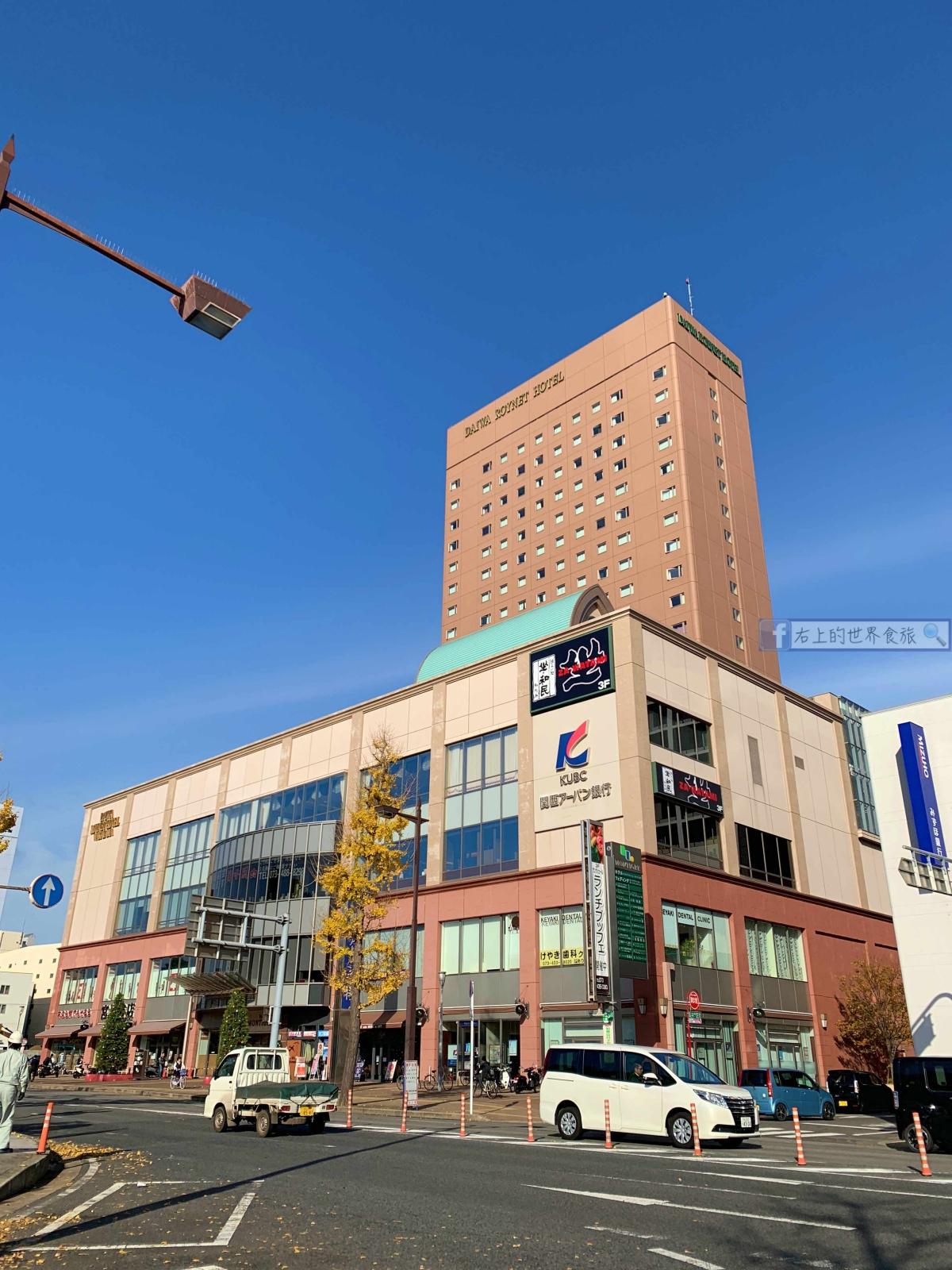 和歌山飯店|俯瞰和歌山城窗景:Daiwa Roynet Hotel Wakayama(和歌山大和魯內飯店) @右上的世界食旅