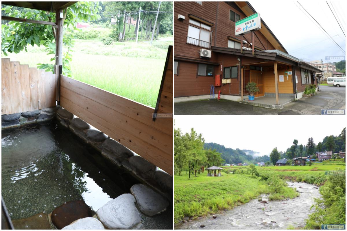 新潟旅遊:稻田包圍的十日町 湯田溫泉,佛系經營連付錢都自己來
