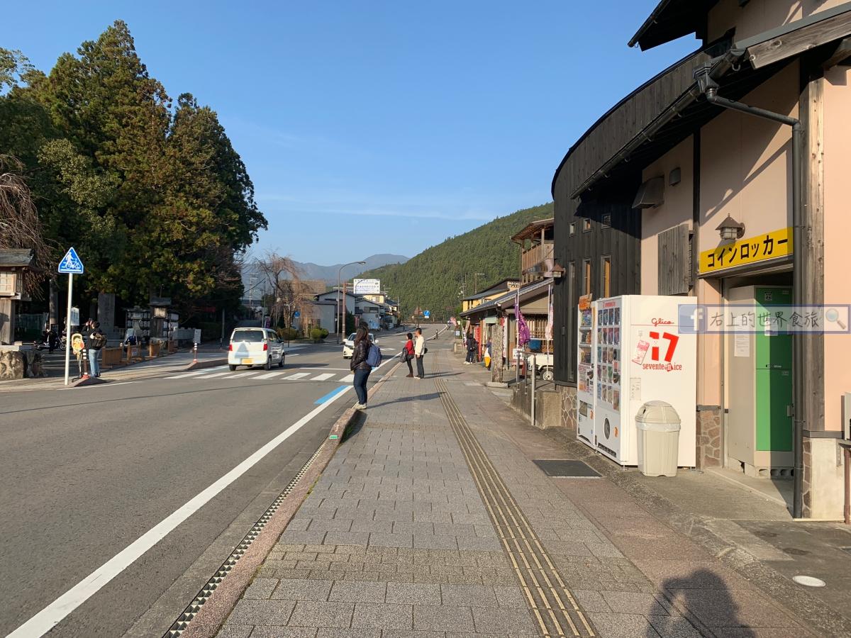 和歌山旅遊|日本最長6小時巴士:168巴士,拜訪熊野本宮大社(含交通路線、二日乘車券說明) @右上的世界食旅