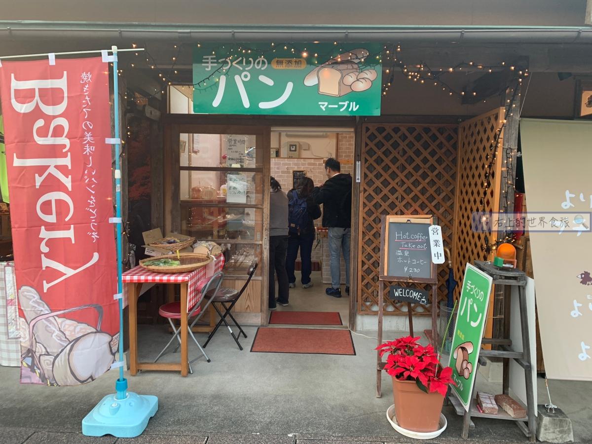 和歌山旅遊:日本最長6小時巴士-168巴士,拜訪熊野本宮大社(含交通路線、二日乘車券說明) @右上的世界食旅