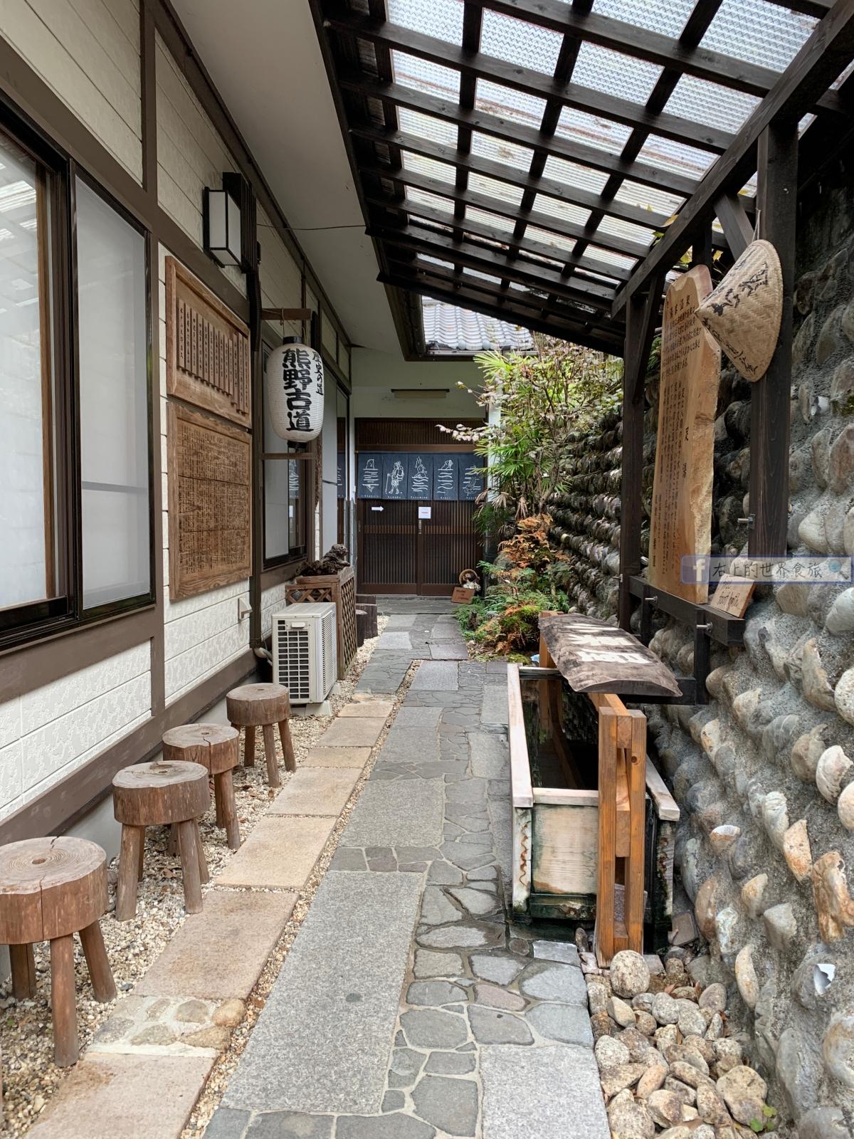 和歌山旅遊-日本最古老的湯之峰溫泉、可泡溫泉的青旅:J-Hoppers Kumano Yunomine Guesthouse @右上的世界食旅