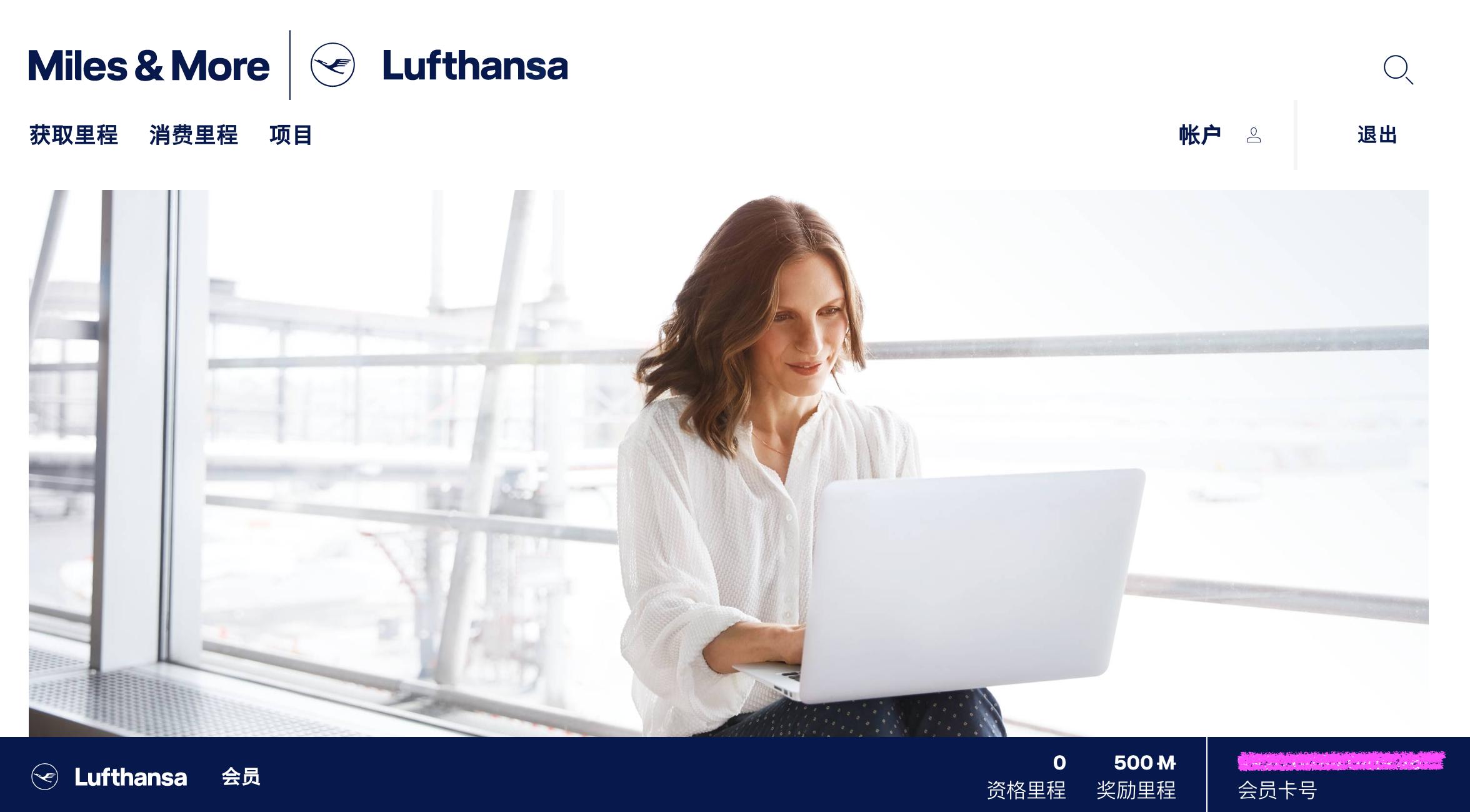 漢莎航空評價、行李重量、申辦會員第一次就上手!搭A380法蘭克福轉飛葡萄牙行前準備 @右上的世界食旅