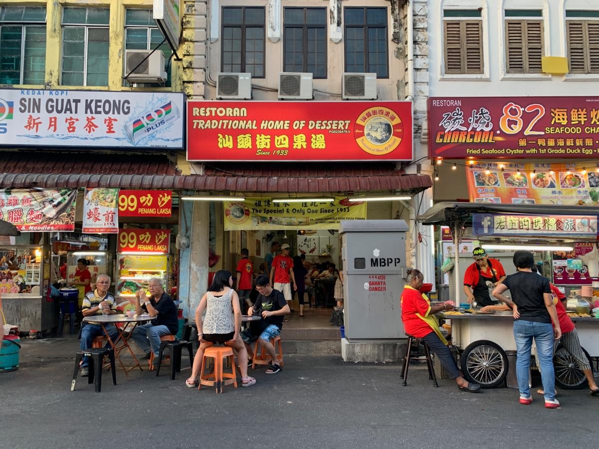 檳城必吃美食!汕頭街四大天王:粿條、四果湯.海南雞飯.印度Roti.港式飲茶 @右上的世界食旅