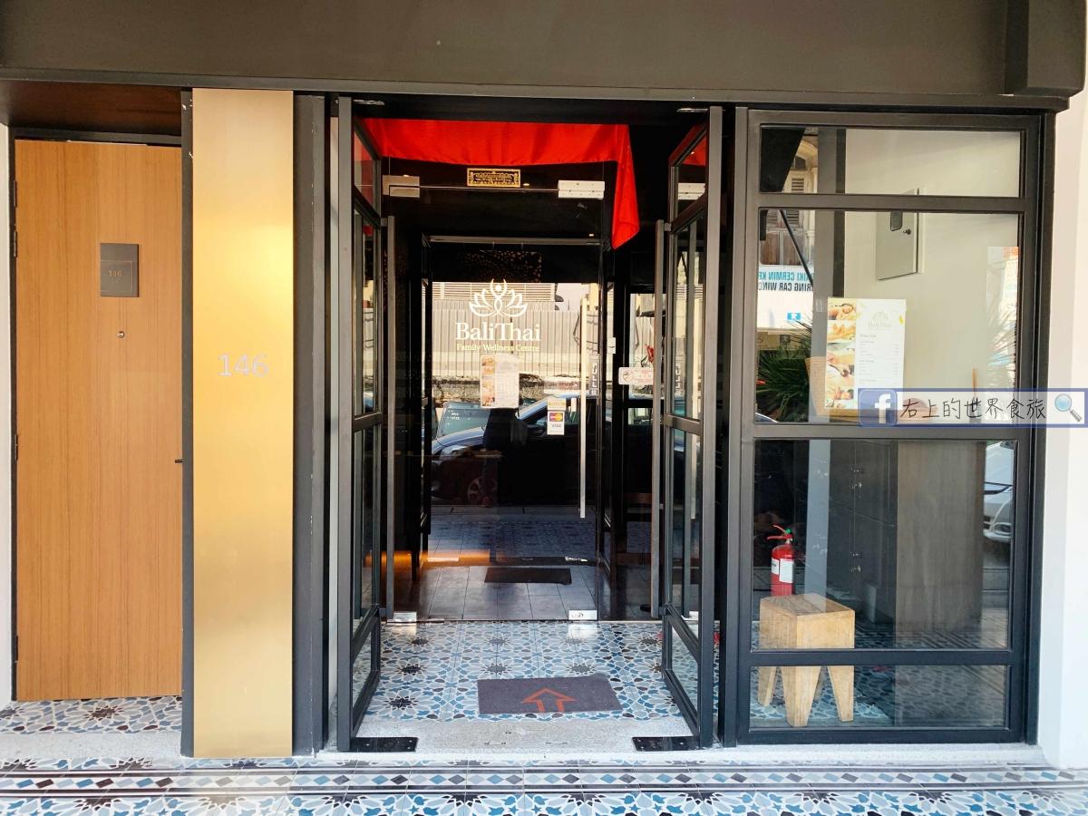 檳城機場攻略.汕頭街旁公寓風旅館Ropewalk Piazza Hotel @右上的世界食旅