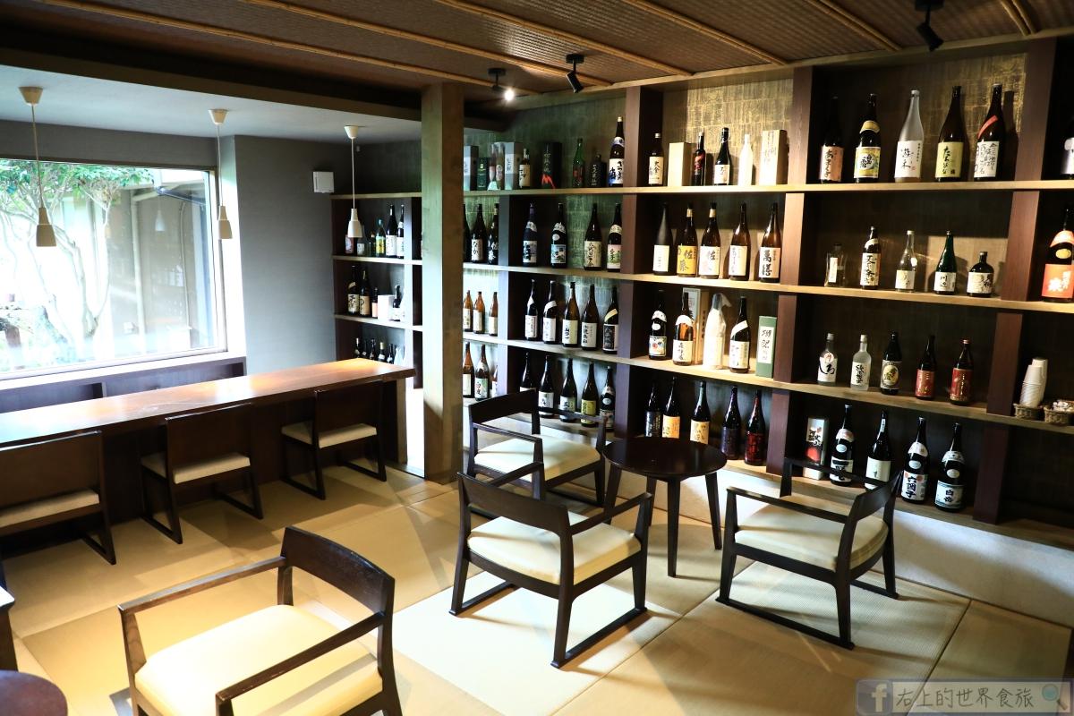 熊本 阿蘇內牧溫泉飯店 文人入住超氣質老屋:蘇山鄉 @右上的世界食旅