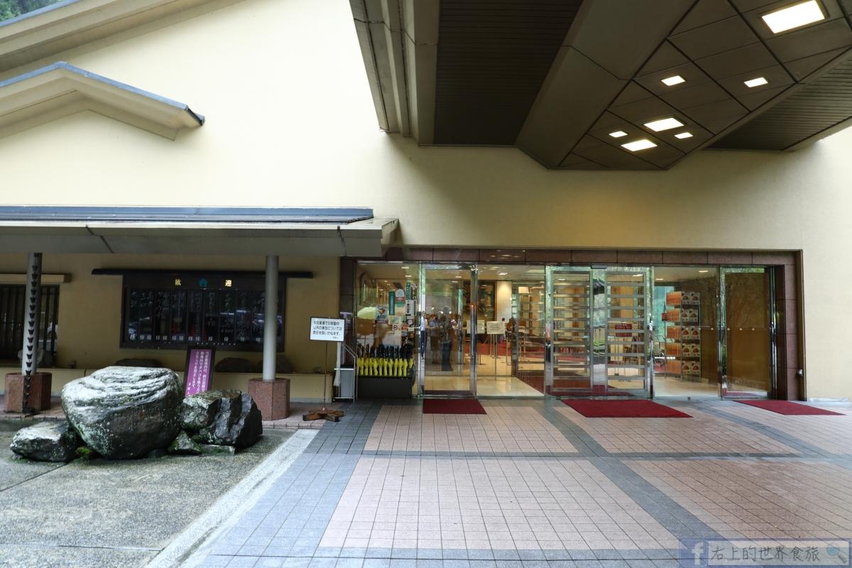 熊本旅遊|阿蘇杖立溫泉|肥前屋.橫跨熊本、大分縣境的高級溫泉飯店 @右上的世界食旅