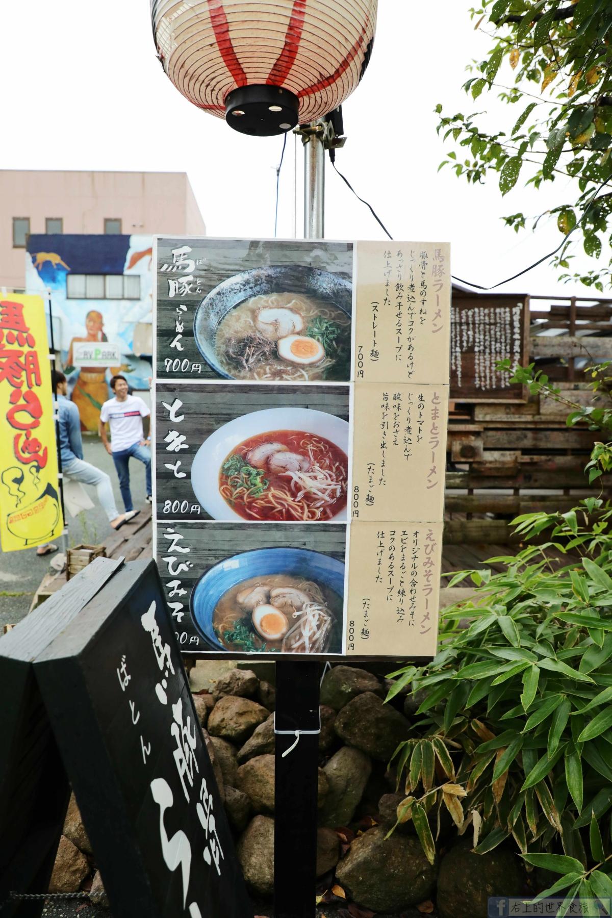 熊本 阿蘇三大必吃美食:馬肉饅頭、牛奶、布丁&內牧溫泉赤牛丼 @右上的世界食旅