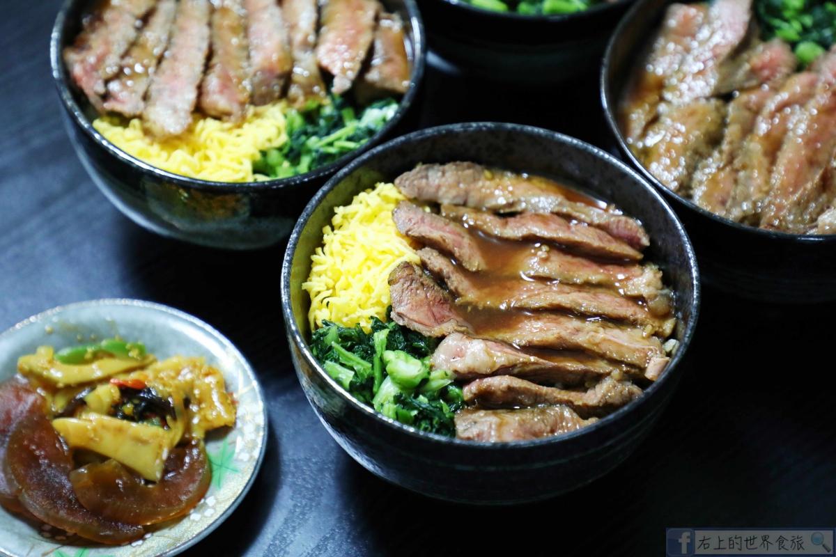 熊本 阿蘇美食-內牧溫泉赤牛丼&阿蘇三大必吃:馬肉饅頭、牛奶、布丁