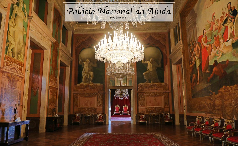 葡萄牙王朝末代宮殿.華麗必遊秘境景點:里斯本 阿茹達宮Palácio Nacional da Ajuda