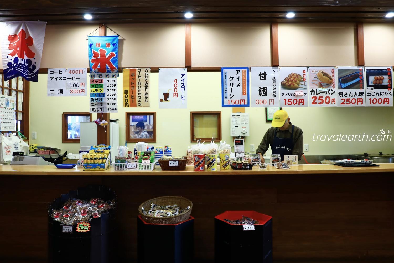 東北秘境-秋田楓葉絕景-鳥海山鉾立展望台、由利和牛午餐 @右上的世界食旅