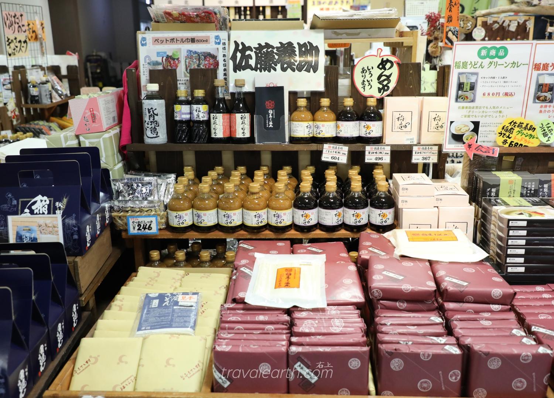 秋田旅遊|橫手雪屋祭:木戶五郎兵衛村.秋田故鄉村雪屋遊 @右上的世界食旅