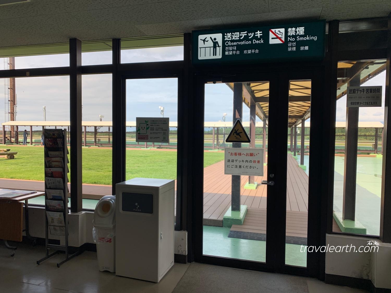 秋田機場必買、市區交通攻略&遠東航空直飛秋田實搭體驗 @右上的世界食旅