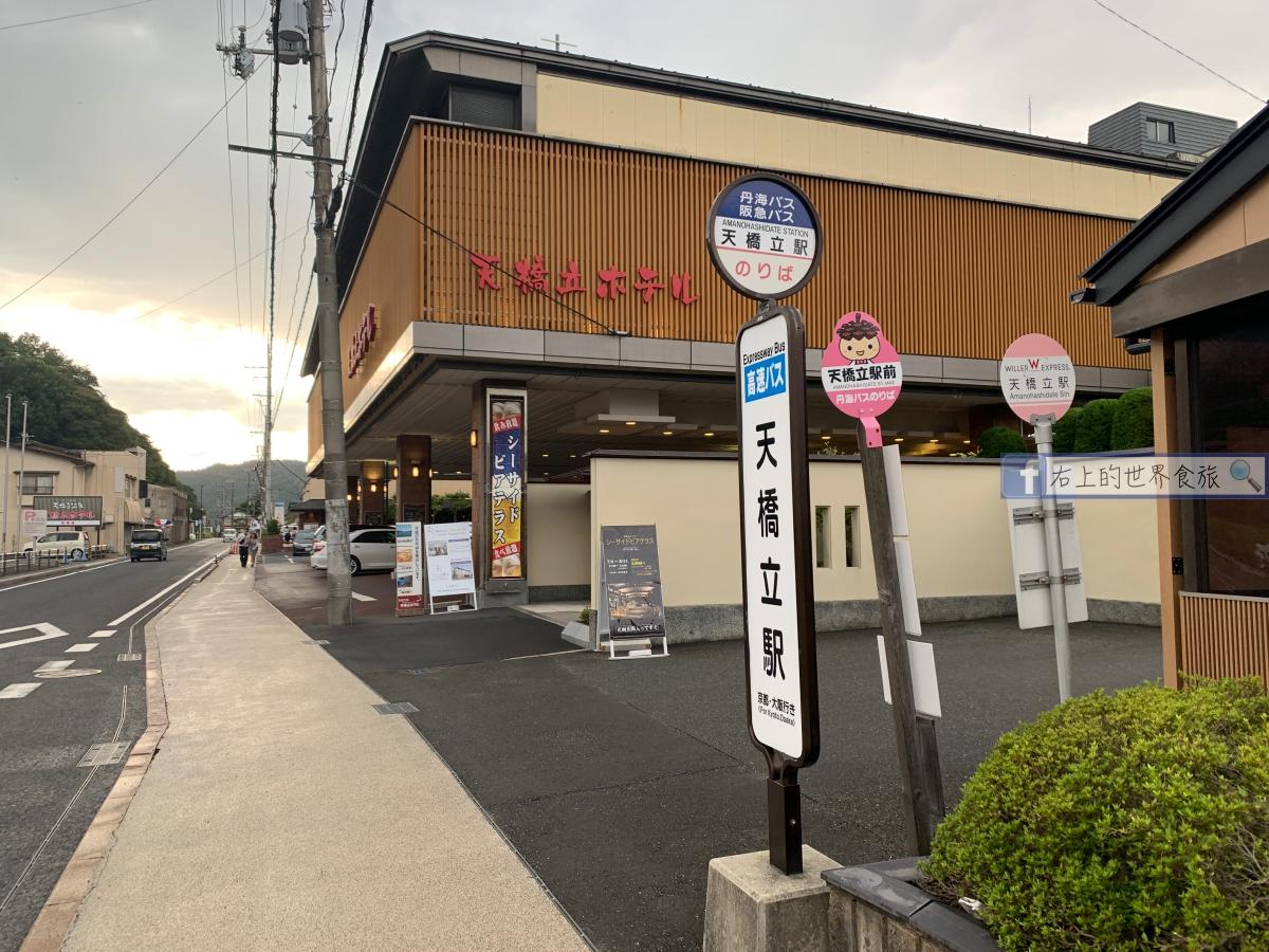 京都 天橋立溫泉飯店姊妹宿,半價泡6種溫泉、早餐吃到飽、免費洗衣:Auberge天橋立 @右上的世界食旅
