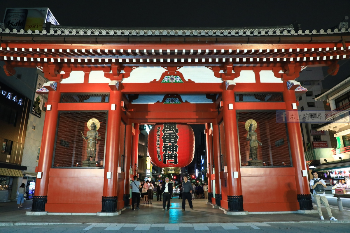 東京 淺草旅遊|淺草寺夜景:人少好拍,夜裡點燈特別美! @右上的世界食旅