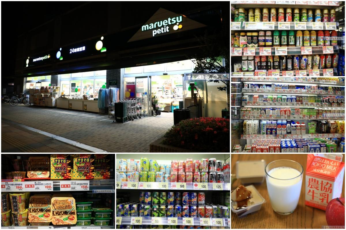 (2018冬更新)去日本逛超市必買這些!食物、調味料、日用品大推薦