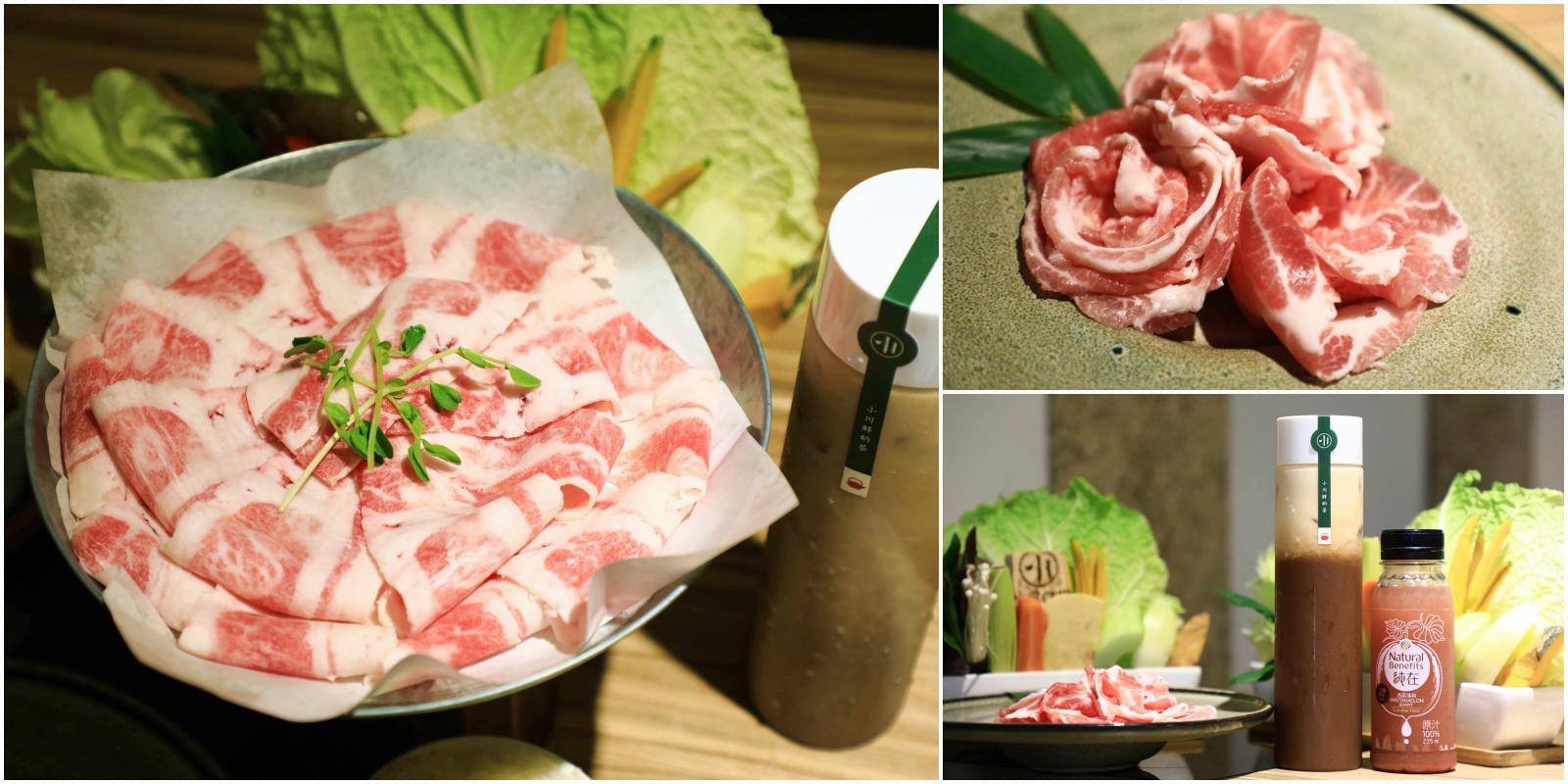 淡水美食-小川鍋物:日式原湯火鍋.小農食材.美福小肥牛與京都柚子胡椒的完美結合