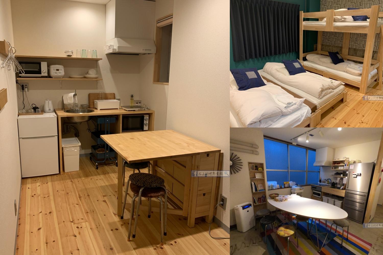 香川旅遊|高松住宿|文青風民宿.紺屋町guest house久久