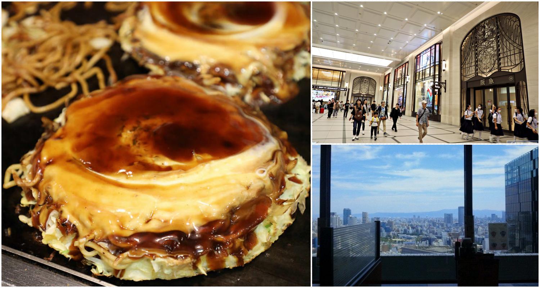 大阪 梅田 美食購物-阪急32番街景觀餐廳:鶴橋風月大阪燒、寶塚歌劇團專賣店「Quatre Rêves(四個夢)」 @右上的世界食旅