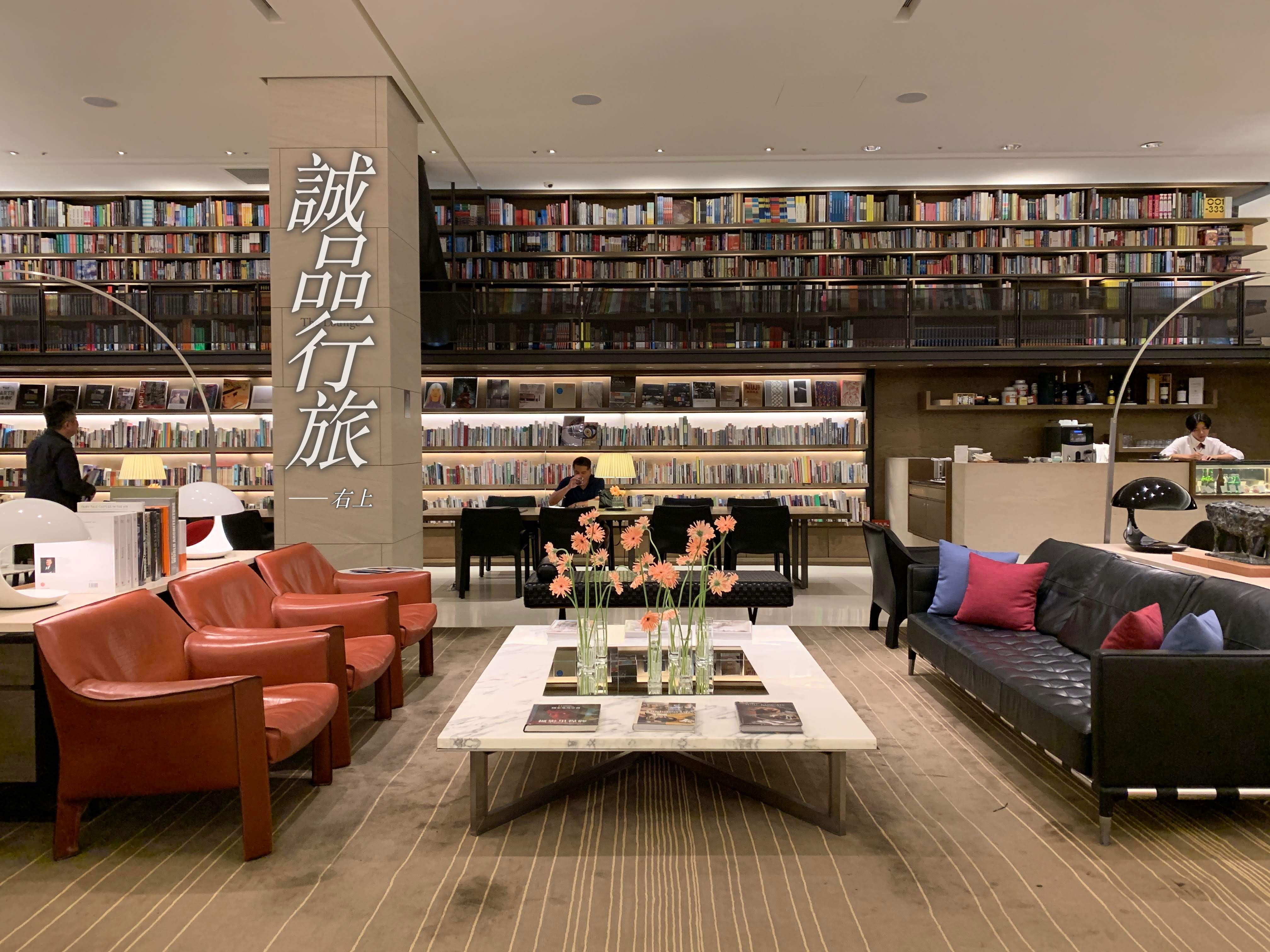 台北飯店-價值五萬經典皮椅、Dyson與歐舒丹備品,細節貼心的住宿:誠品行旅