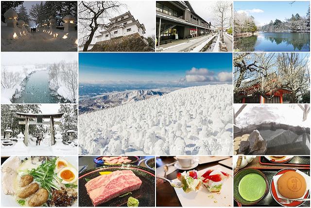 山形旅遊懶人包|超過50處住宿、美食、景點、購物全攻略 @右上的世界食旅