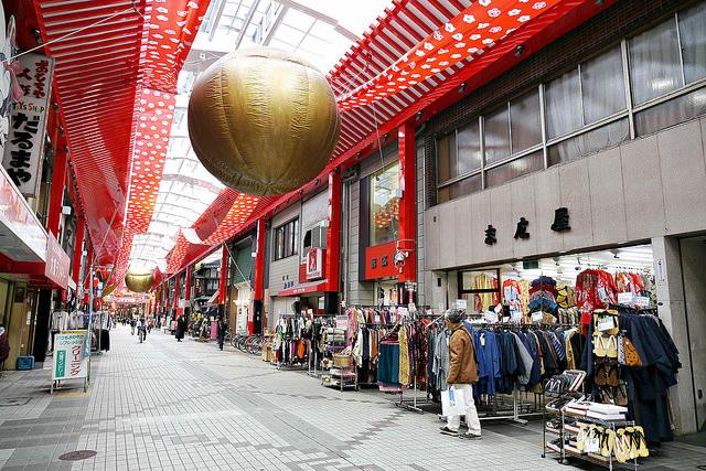 街 大須 商店