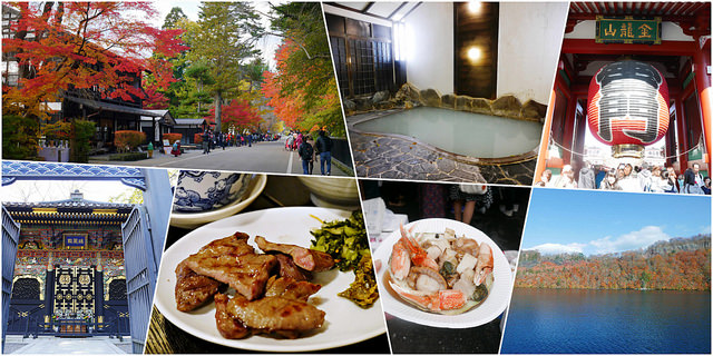 秋田旅遊懶人包|超過50處住宿、美食、景點、購物全攻略 @右上的世界食旅