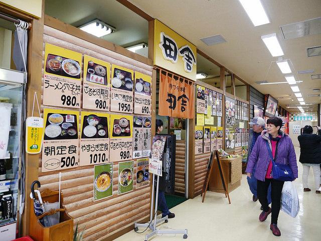 「八食海鮮市場」的圖片搜尋結果