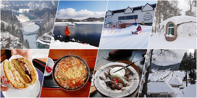 福島旅遊懶人包|超過50處景點、住宿、美食、購物全攻略 @右上的世界食旅