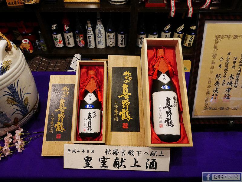 新潟佐渡島-真野鶴:百年手工釀造、獻給皇室的清酒