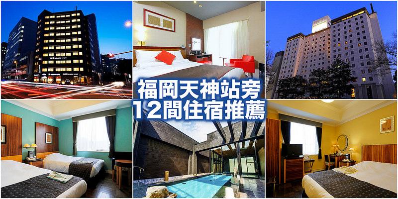 福岡塔:交通攻略.FUKUOKA OPEN TOP BUS交通資訊 @愛旅行 - 右上的世界食旅