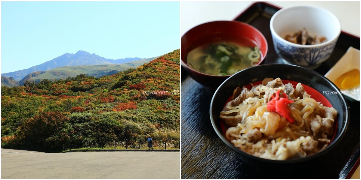 東北秘境-秋田楓葉絕景-鳥海山鉾立展望台、由利和牛午餐