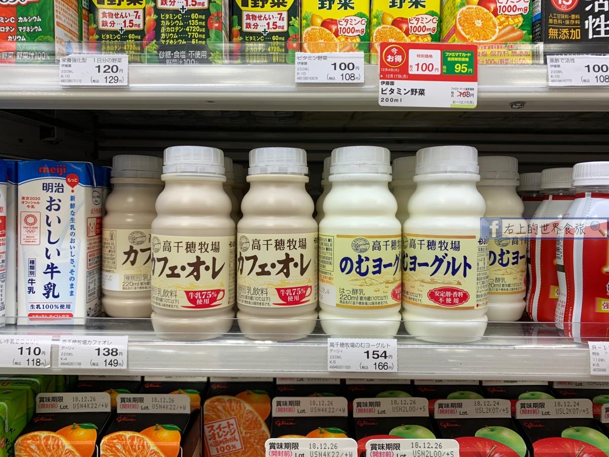 日本必買零食伴手推薦:PURE、UHA味覺糖、麻糬口感蛋糕捲、贅沢的南蠻天然水、JAGALICO、ICE果實、微醉HOROYOI…… @右上的世界食旅