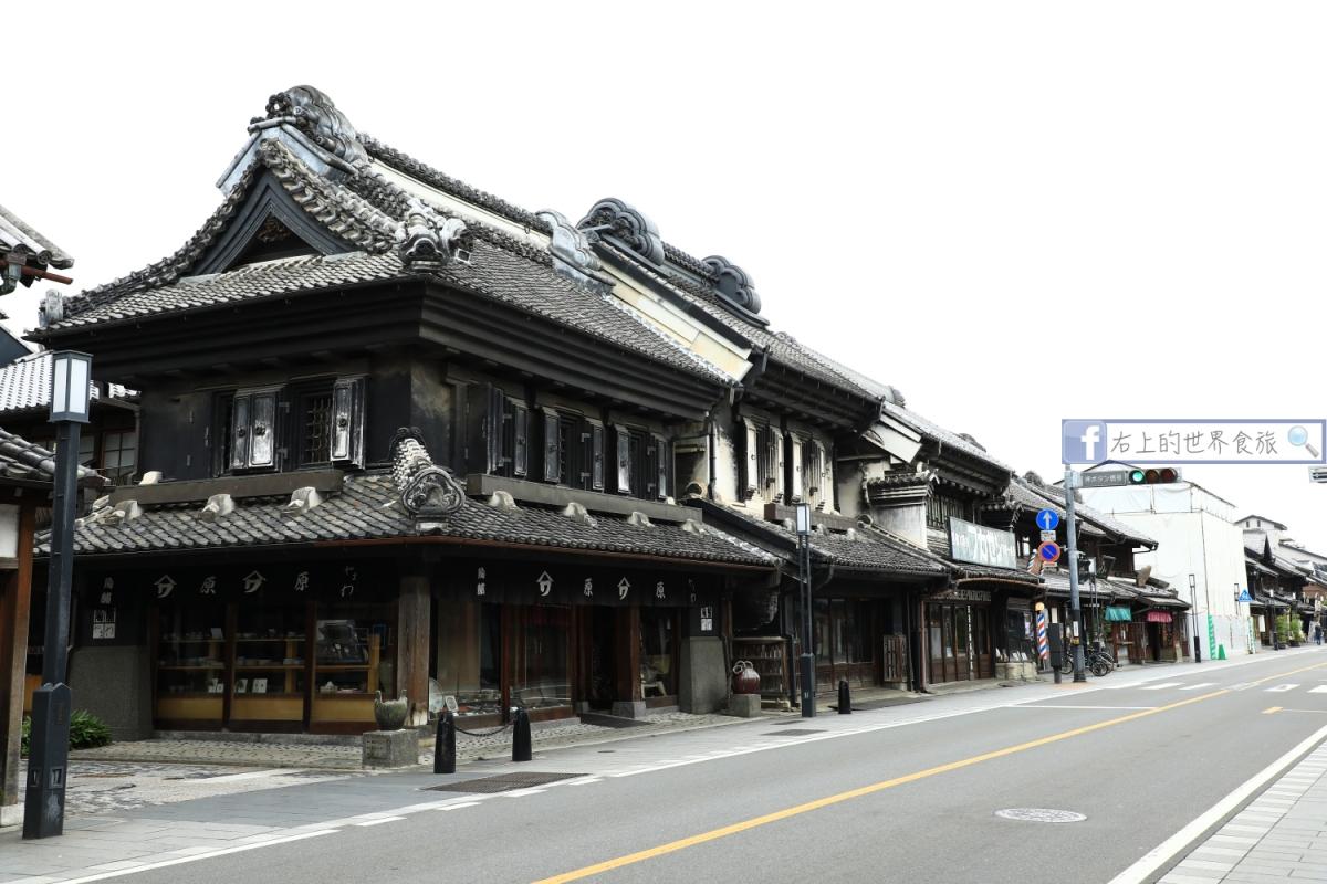 埼玉旅遊-川越小江戶怎麼去?一日遊路線、購物、美食推薦 @右上的世界食旅