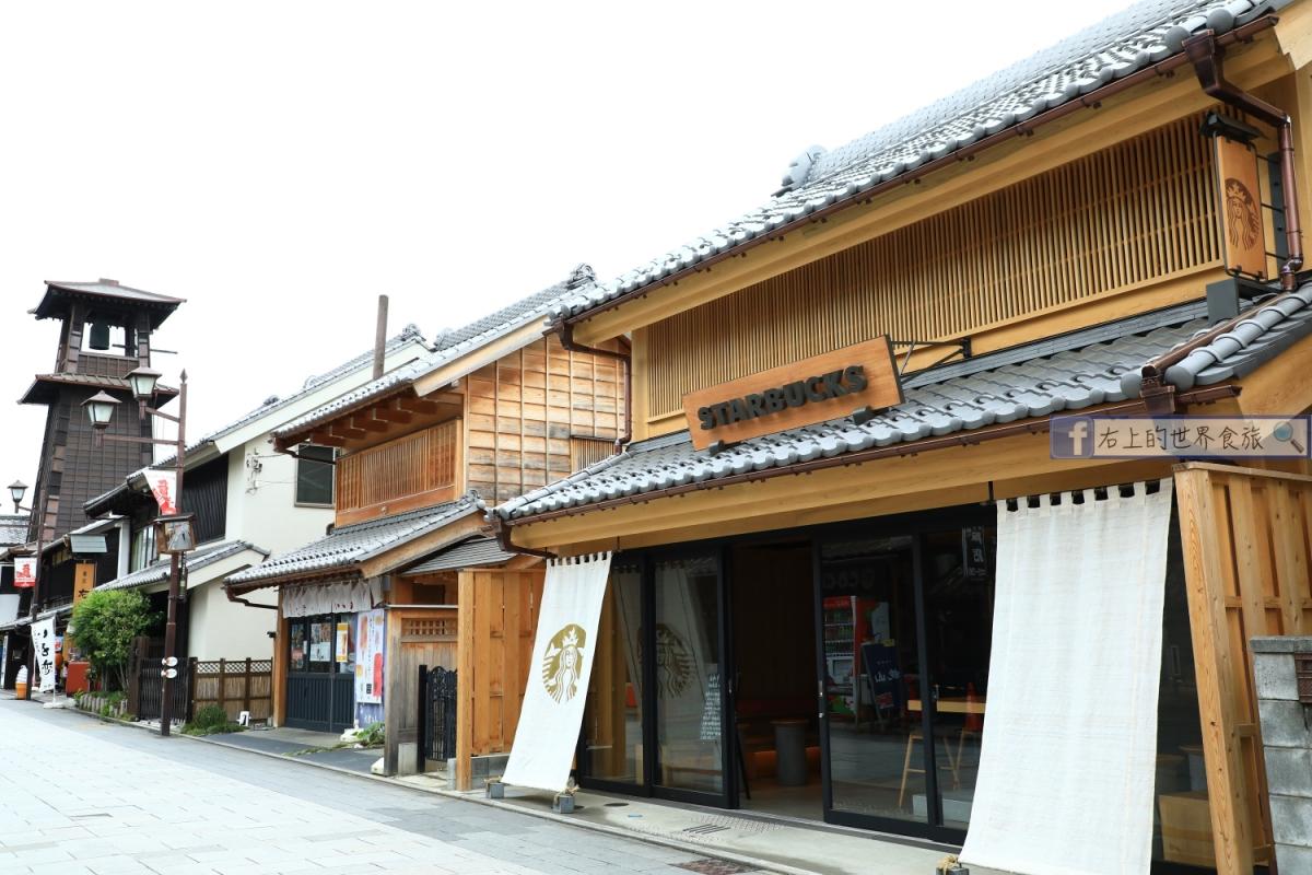 埼玉 川越旅遊-川越星巴克:優雅傳統的日式町家、庭園裡喝咖啡