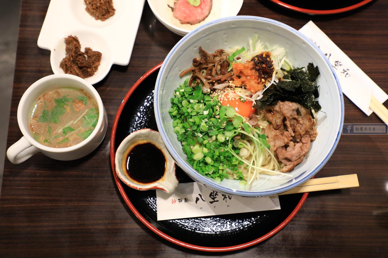 神戶美食-元町、三之宮車站沿線,在地推薦神戶牛拉麵:八坐和
