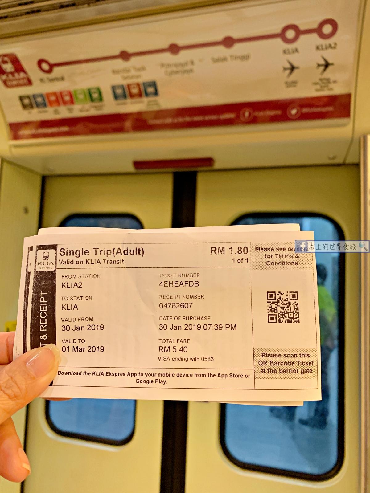 斯里蘭卡行程之1-吉隆坡轉機入境可倫坡(Columbo).市區住宿推薦:Robert Residence @愛旅行 - 右上的世界食旅