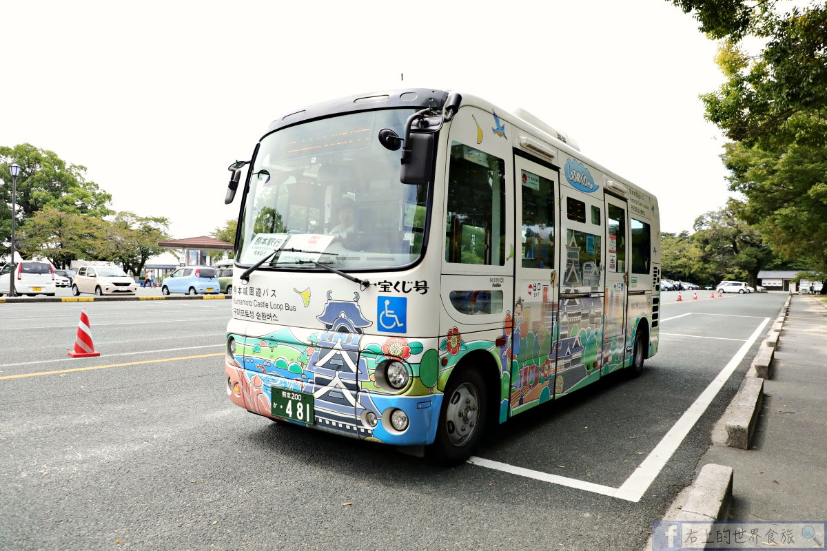 九州 熊本旅遊-熊本城(修復中與修復前,含交通攻略):日本櫻花名所百選+日本三大城 @右上的世界食旅